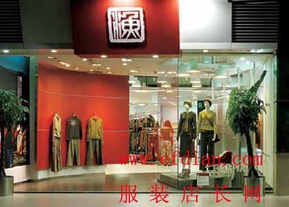 女装店面门头招牌设计,女装店招牌设计效果图,网店女装店铺