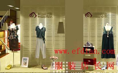 休闲品牌服装专卖店设计装修效果图【开店装修技巧】
