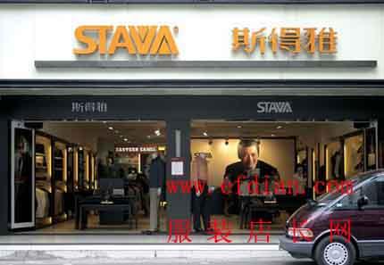 经典的个性服装店装修之店面家俱及商品陈列的风格