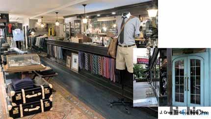 当前位置:服装店招牌设计; 中关村地区新地标开始装修;