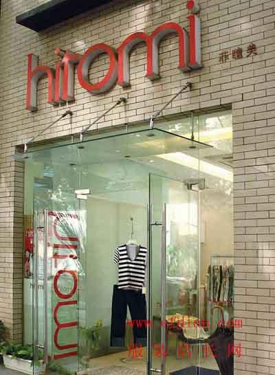 女装店门头设计看世界各地服装店门头装修设计【开店