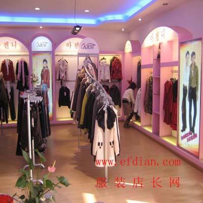 阿珍妮韩国女装店面展示女装店装修图片列表【开店】