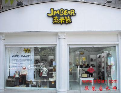 杰米熊jmbear童装门头图片品牌服装店门头设计【开店
