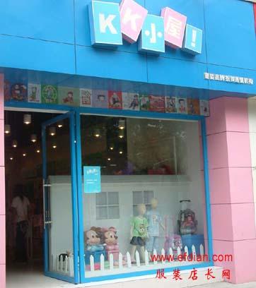 童装门面装修自然舒适童装店装门面设计【开店装修技巧】
