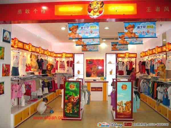 迪士尼狮子王童装专卖店设计效果图片【开店装修技巧】