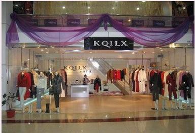 卡琪露茜 kqilx 女装店铺装修图展示 服装专卖店 橱窗设计