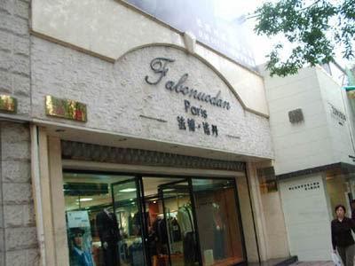 知名服装品牌形象橱窗设计效果图展示【开店装修技巧】