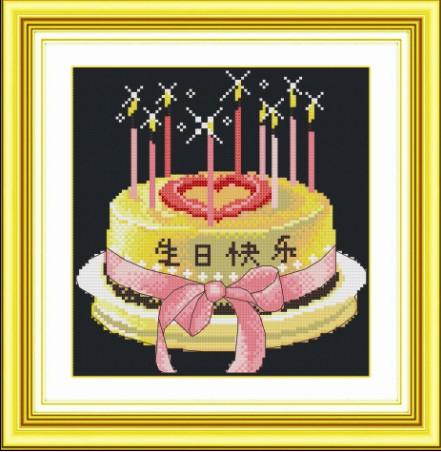 生日快乐【十字绣图案大全】