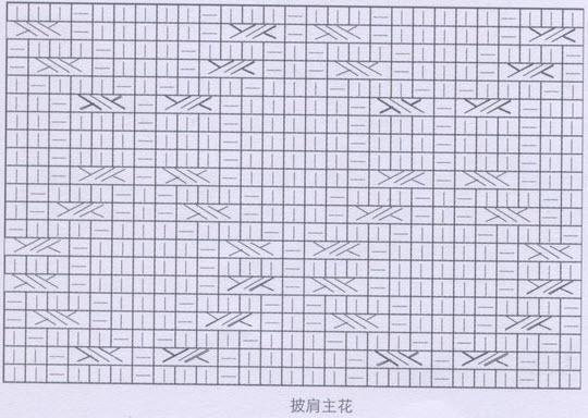 一侧用减针方法空出两个正方形位置,双折后做为领子,缝合右侧做肩,两