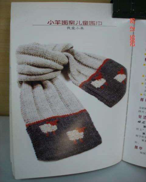 儿童围巾的织法_热轧商业网; 儿童围巾的织法; 几款漂亮别致的围巾