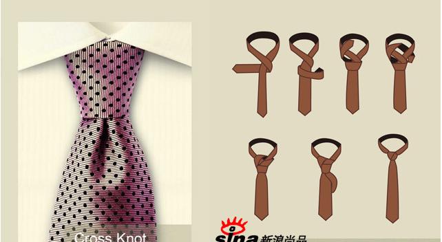 领带怎么打好看_