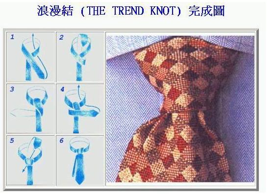 图解男士常用的6种领带打法【领带怎么打】