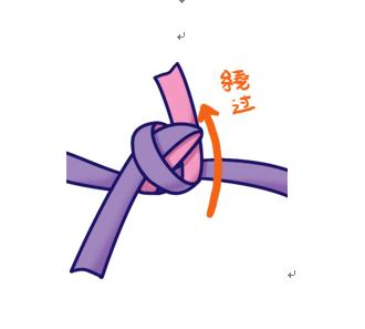双蝴蝶结打法图解【领带怎么打】