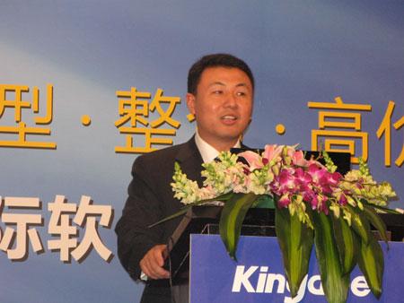 金蝶冯国华:2015年成为亚洲第一管理与IT解决方案服务商