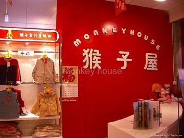 童装专卖店装修效果图-猴子屋