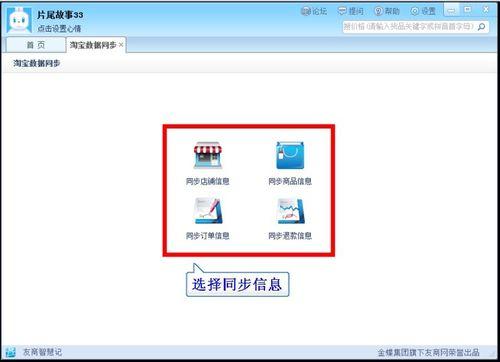 淘宝发货软件 智慧记 介绍与下载