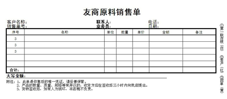 在线会计_金蝶财务软件免费版_财务管理软件_会计软件