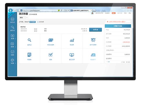 zippo亚博体育财务软件免费版